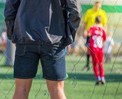 サッカーボール 子供のサッカーの親の負担