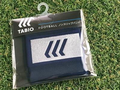 tabio-band